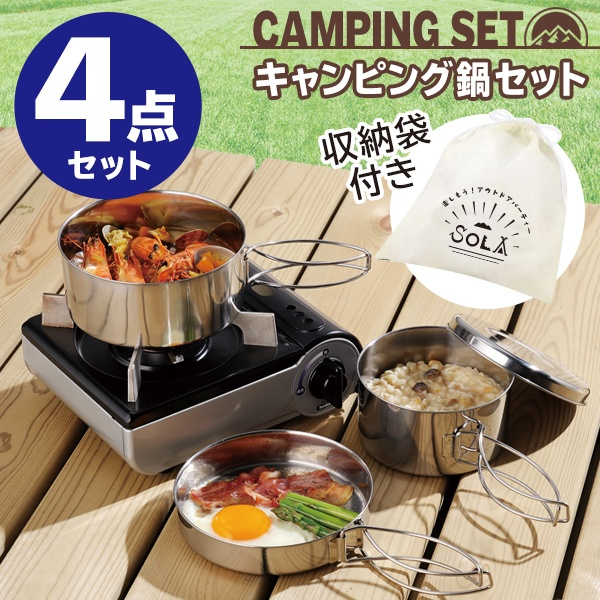 Outdoor Cooking Utensils Frying Pan Dish Ultra Compact Storage Stainless Steel Bag With Free Shipping Camping Pots And Tableware 4 Piece Set