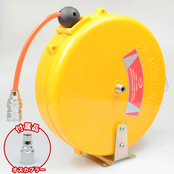 ... [Mid-ships 9] automatic winding without hassle storage! Ceiling / wall mountable setting universal air tools work on-Sky air hose reel hanging 8 m  sc 1 st  Rakuten & s-plaza | Rakuten Global Market: [Mid-ships 9] automatic winding ...