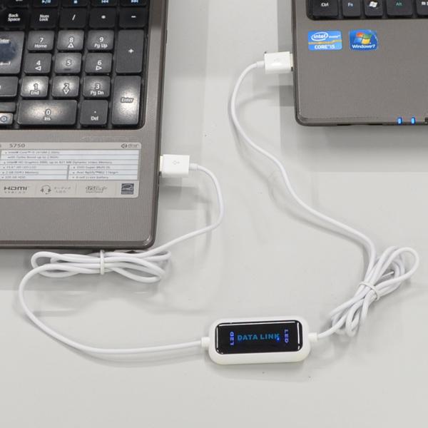 9月4日20時スタート スーパーSALE 当店限定 ディスカウント 4時間限定で使える 10%OFFクーポンを配布中 2台のパソコンを完全共有 通常便なら送料無料 ドラッグ ドロップだけで PCデータ転送 簡単操作 USB接続 XP インストール不要 Windows8 Windows10対応 Windows7 Vista USBデータリンクケーブル 移行 アクセサリー ファイルコピー