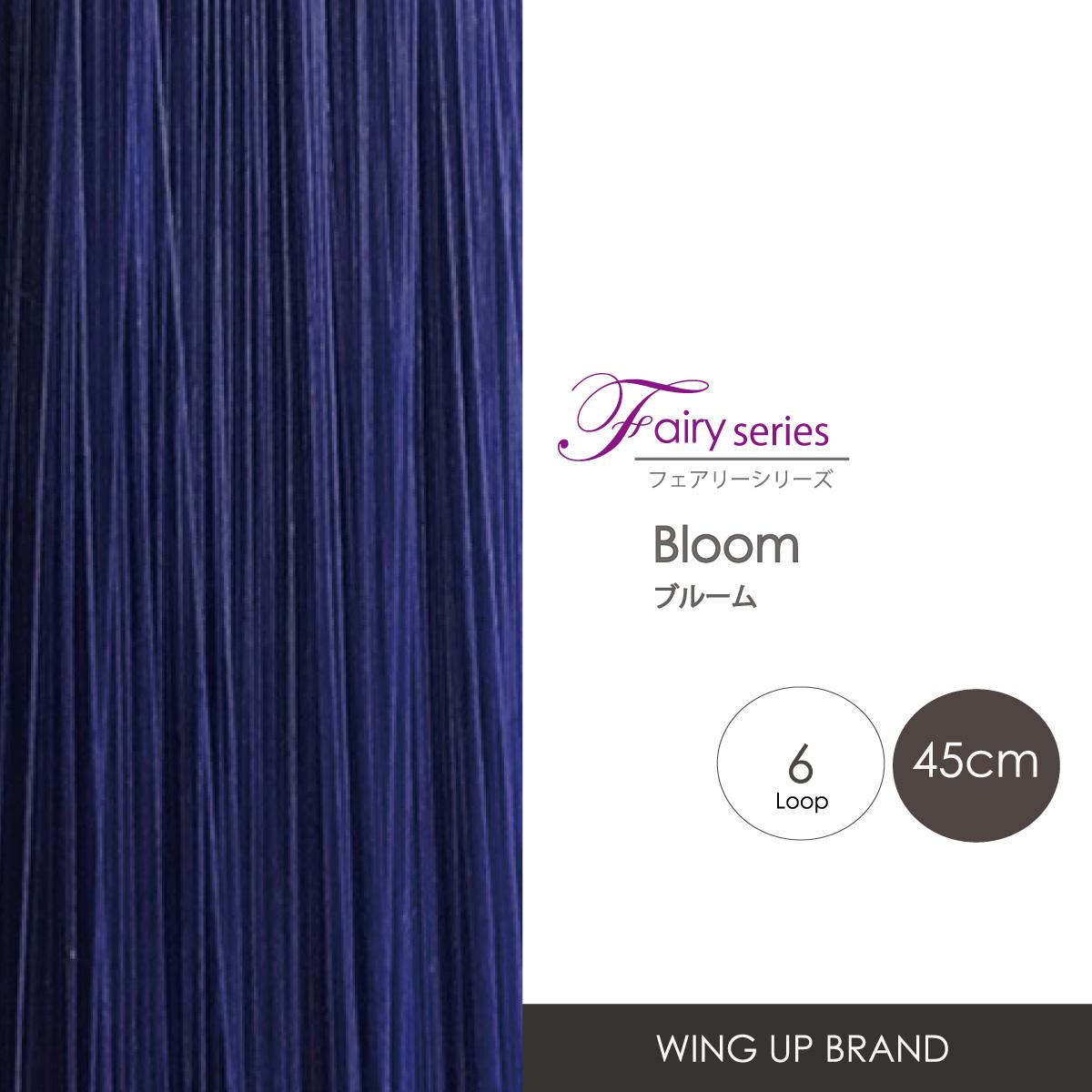 増毛エクステ【WING-UP-BRAND】フェアリーシリーズ|aブルーム|高品質形状記憶ウィングループ6本束(45cm)|750本シート|メッシュ|カラーエクステ
