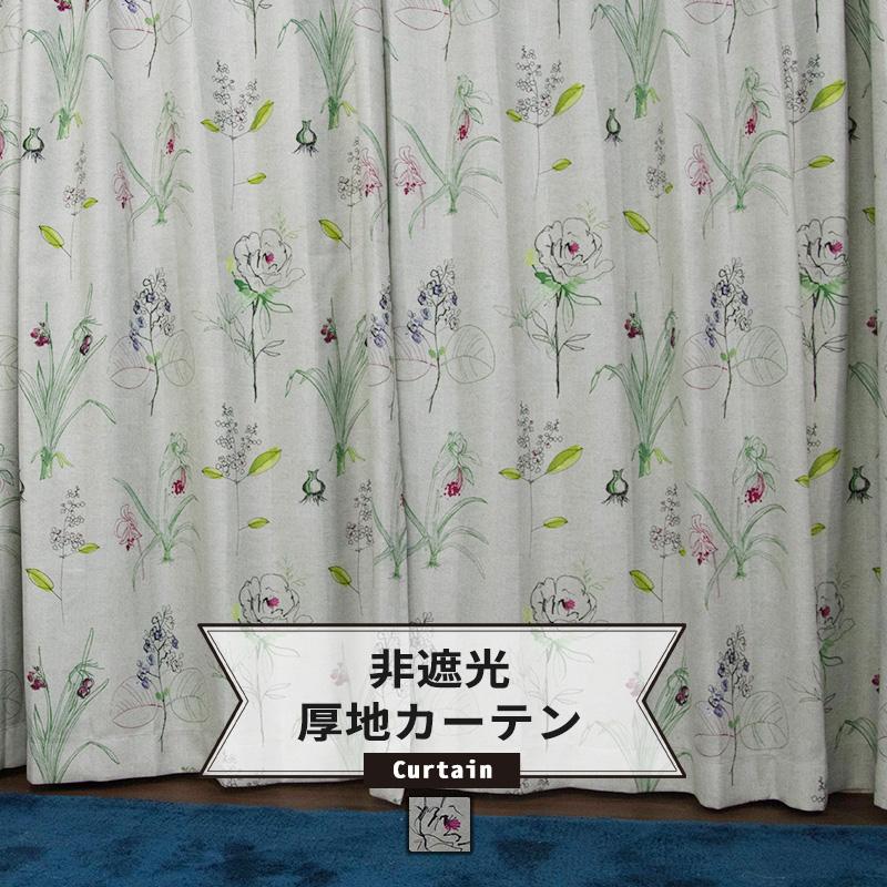 [サイズオーダー]ナチュラル カーテン -Sachet- 遮光カーテン /●ラムズイヤー/【CH724】[1枚入]/1cm単位でオーダー可能な日本製オーダーカーテン/《約10日後出荷》 [おしゃれ 花柄 グレー フラットカーテン かわいい やさしい]