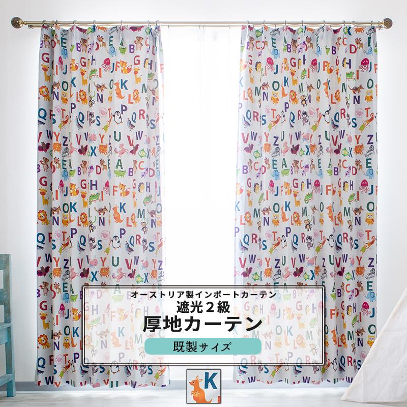 カーテン 既製サイズ 幅100cm 丈は105cm 135cm 178cm 200cm 210cmの5サイズから選べる【YH812】アルファベット [2枚組] 遮光2級 子供部屋 アニマル 英語 OKC