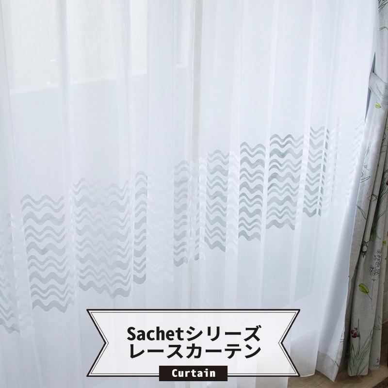 [サイズオーダー]高級感のあるオパールプリントレースカーテン/●アーティチョーク/【CH725】[1枚入]/1cm単位でオーダー可能な日本製オーダーカーテン/ OKC