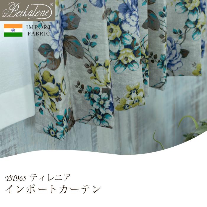 輸入 カーテン 海外ブランド生地 インポートカーテン[インド]/●ティレニア/【YH965】幅151~200cm×丈201~260cm[1枚]《約10日後出荷》[洗える おしゃれ 小花柄 シャビーカーテン アンティークカーテン フラワー]