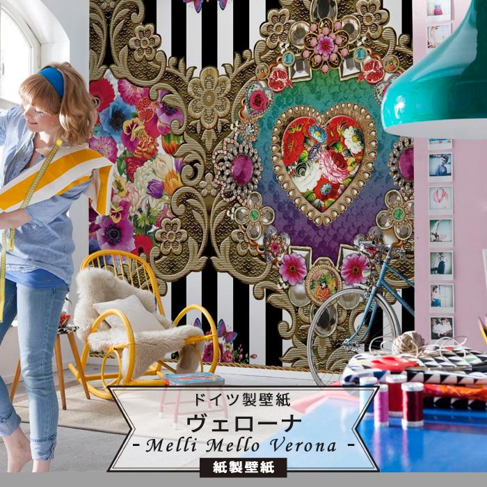 インポート壁紙 ドイツ製【8-950】Melli Mello Verona「ヴェローナ」 《即納可》[輸入壁紙 紙 おしゃれ 壁紙 クロス のりなし DIY リフォーム/ドイツ製インポート壁紙]