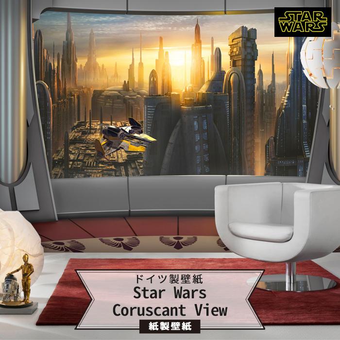 壁紙 スターウォーズ ドイツ製【8-483】Star Wars Coruscant View 輸入壁紙 デザイン おしゃれ 輸入 海外 外国 紙 壁紙 クロス のりあり DIY リフォーム ディズニー スターウォーズ だまし絵