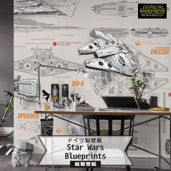 ドイツ製インポート壁紙 【8-493】Star Wars Blueprints《即納可》[輸入壁紙 デザイン おしゃれ 輸入 海外 外国 紙 壁紙 クロス のりあり DIY リフォーム ディズニー スターウォーズ BB-8 Xウイング 店舗 装飾 インテリア 内装 カルトナージュ だまし絵 友安製作所]