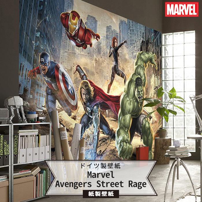ドイツ製インポート壁紙 【8-432】Marvel Avengers Street Rage《即納可》[輸入壁紙 デザイン おしゃれ 輸入 海外 外国 紙 壁紙 クロス のりあり DIY リフォーム ディズニー Marvel マーベル アベンジャーズ ハルク アイアンマン キャプテン・アメリカ ソー 友安製作所]