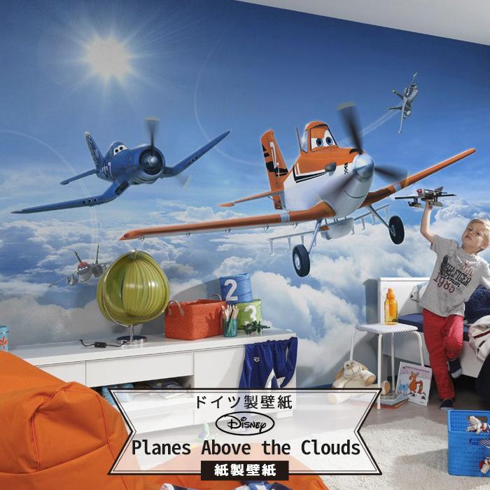 ディズニー ドイツ製壁紙 【8-465】Planes Above the Clouds《即納可》[輸入壁紙 デザイン おしゃれ 輸入 海外 外国 紙 壁紙 クロス のりあり DIY リフォーム ディズニー Disney プレーンズ 飛行機 空 雲 子供部屋 友安製作所]