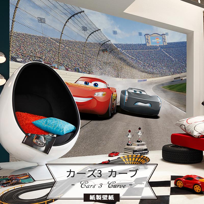[20日限定ポイント5倍]壁紙 ディズニー ドイツ製【8-403】 Cars 3 Curve輸入壁紙 カーズ