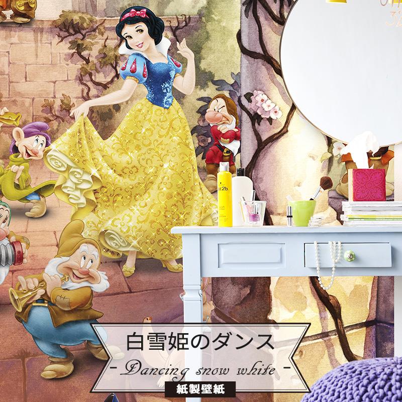 [1000円オフクーポンあり]壁紙 ディズニー ドイツ製【4-494】 Dancing snow 白い 輸入壁紙 白雪姫