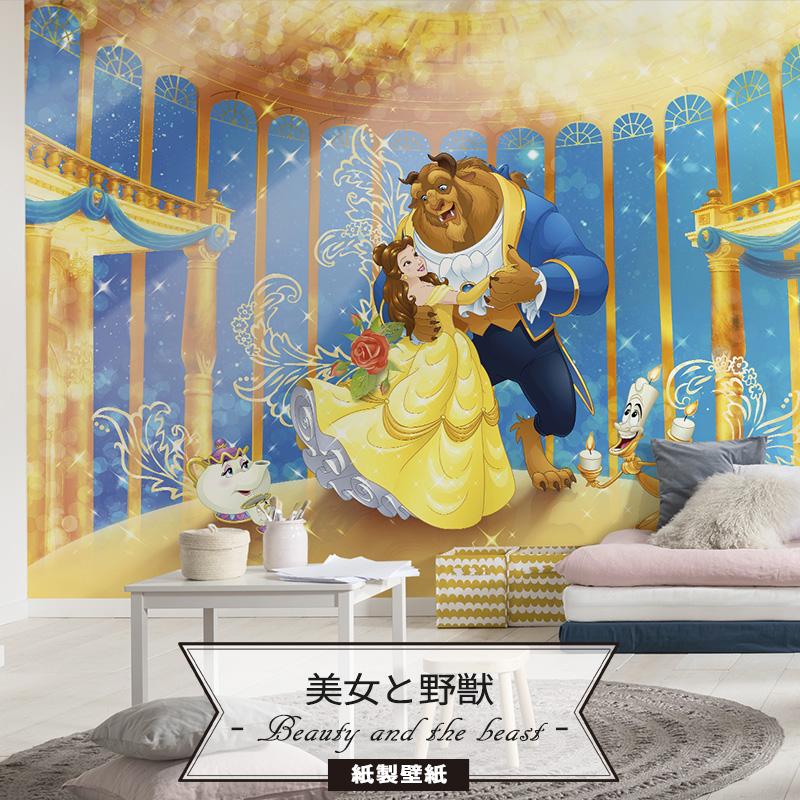 [20日限定ポイント5倍]壁紙 ディズニー ドイツ製【8-4022】 Beauty and the beast 輸入壁紙 美女と野獣