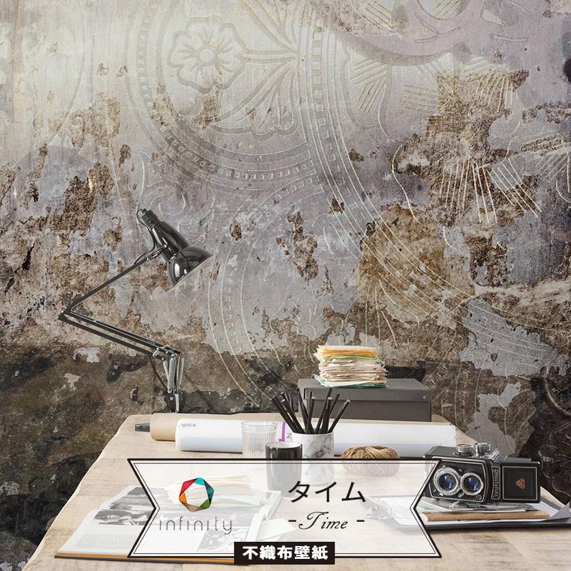 壁紙 ドイツ製【6036A-VD】 Time「タイム」 輸入壁紙 デザイン おしゃれ 輸入 海外 石造り アラビア文字 インダストリアル 不織布 壁紙 クロス DIY リフォーム だまし絵