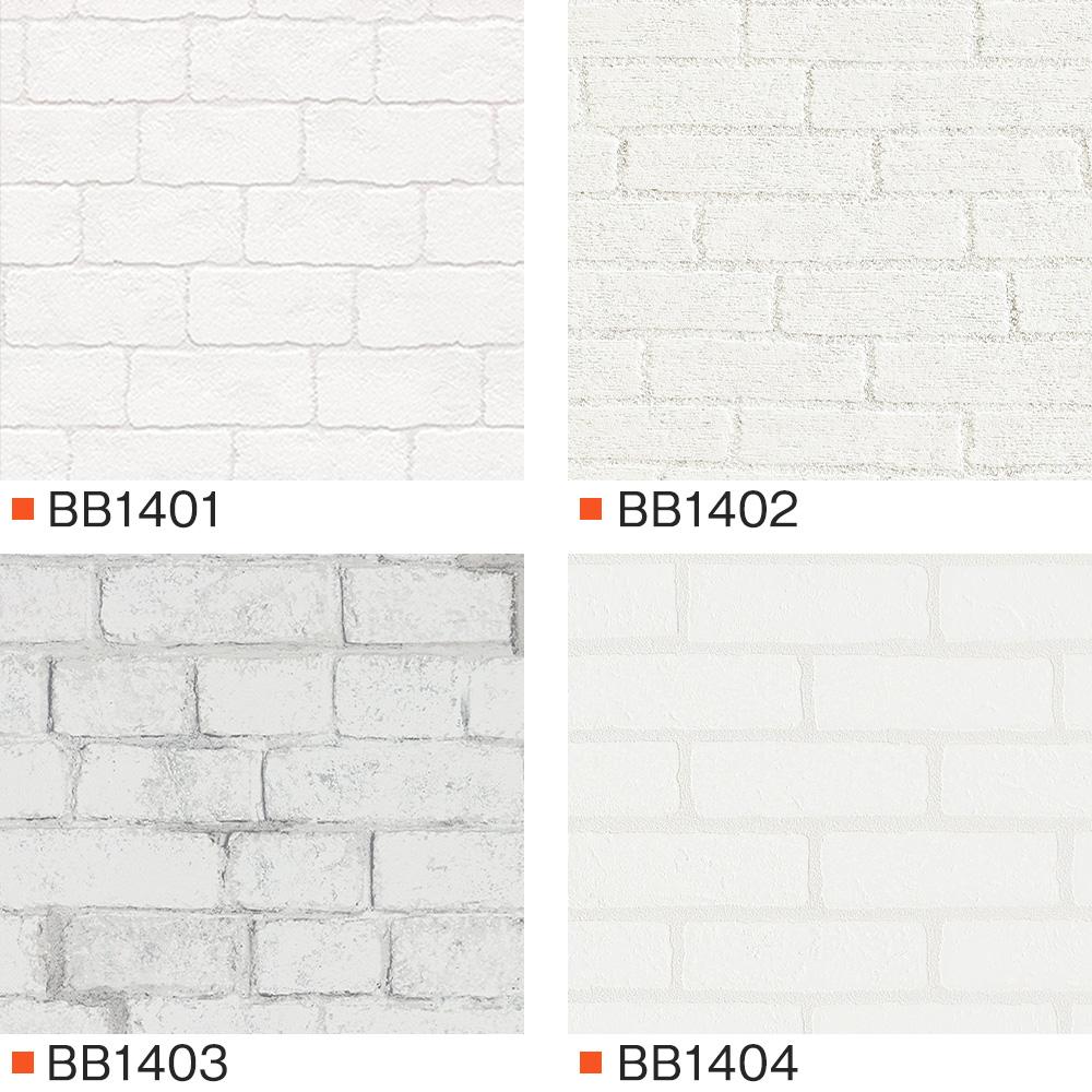 のりつき 壁紙 人気のレンガ シャビー 壁紙を厳選しました キャッシュレス 消費者還元事業 5 ポイント還元 レンガ シャビー系の国産壁紙 全15柄から選べる 1m単位 ホワイトインテリア Jq タイル調 切り売り 無料サンプルok リフォーム 貼り替え クロス グレー 石目調