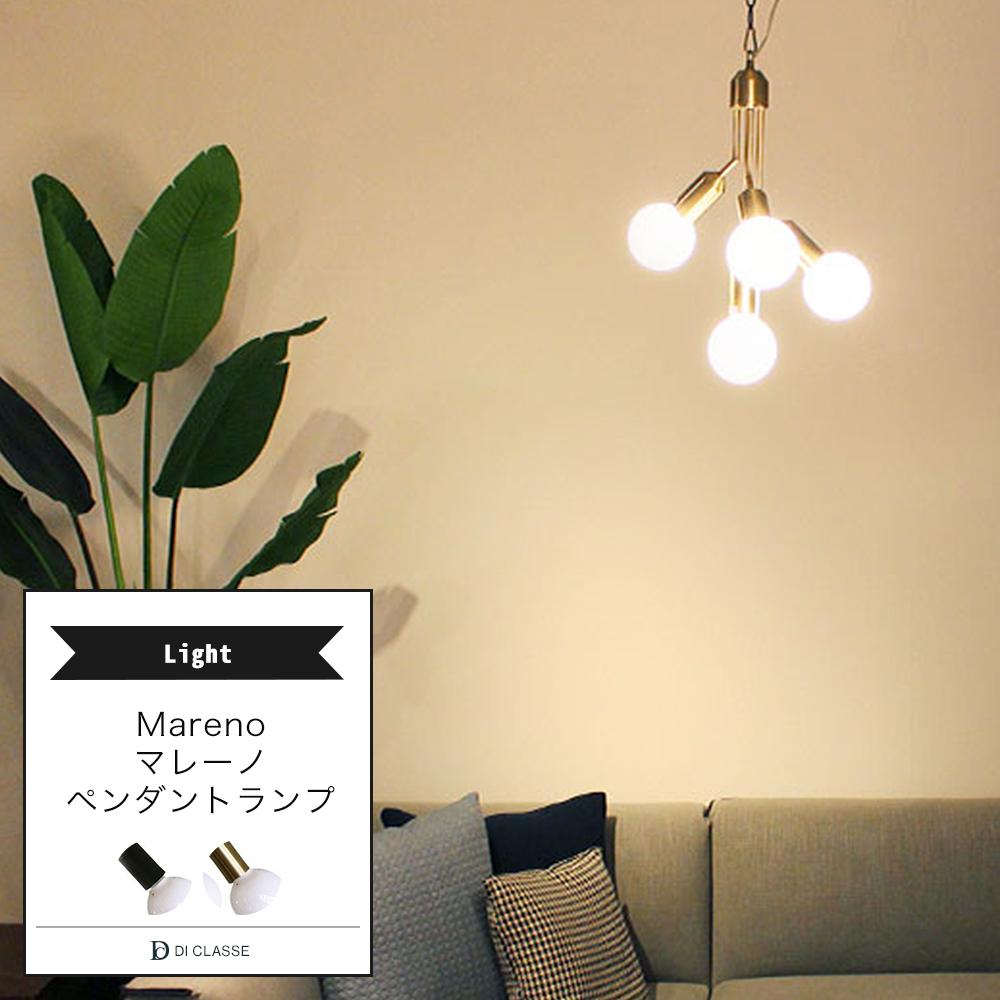ペンダントランプ DICLASSE Mareno pendant lamp マレーノ ペンダントランプ 照明 ライト インテリア おしゃれ JQ