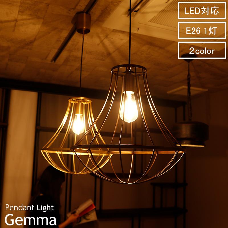 ペンダントランプ Gemma ジェンマ DI ClASSE《即納可》