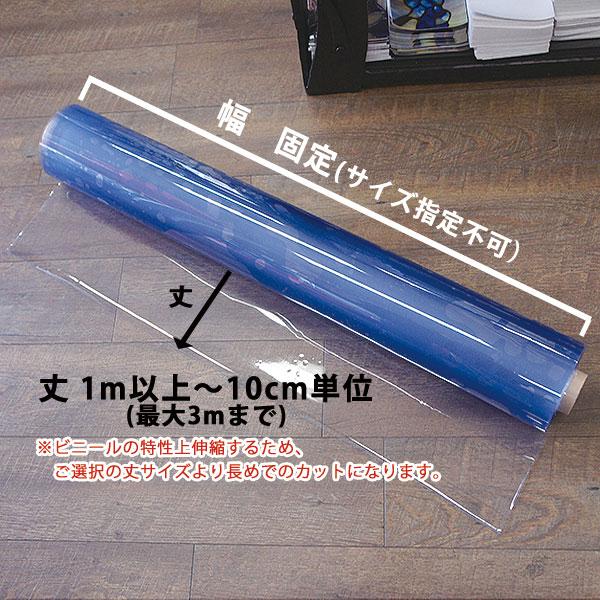 【TT3491528】透明PVCアキレスビニールシート切売[2mm厚幅91.5cm丈280cm]/(テーブルクロス/デスクマット/カバー/ほこりよけ/雨除け/冷暖房効率のUPに!)/JQ