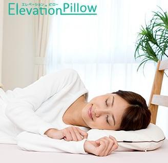 エレべーションピロー スーパーセール 枕 まくら 肩こり 早割クーポン 首こり 快眠 いびき おすすめ 横寝 ギフト 健康 贈答品 抱き枕 美容 ストレートネック