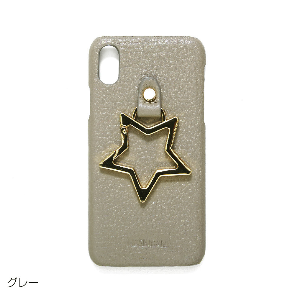 7/12 +10 time ♪ big star leather eyephone case /iphone X/XS use finally  available for arrival ♪ immediate delivery