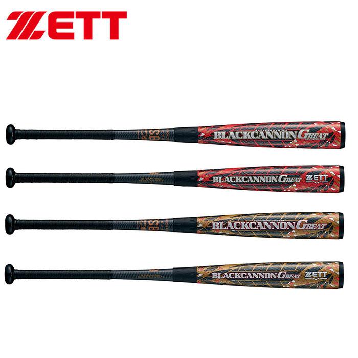 【ジュニア】ゼット ZETT 軟式バット ブラックキャノンGREAT ジュニア用 BCT75008 カーボン複合バット 78cm 子供用 J号対応 トップバランス