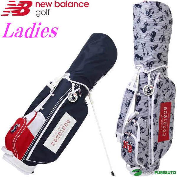 【レディース】ニューバランスゴルフ キャディバッグ 8.0型 012-0980500 スタンド式 ライトウェィト ボストンテリアボーダープリント/ソリッド