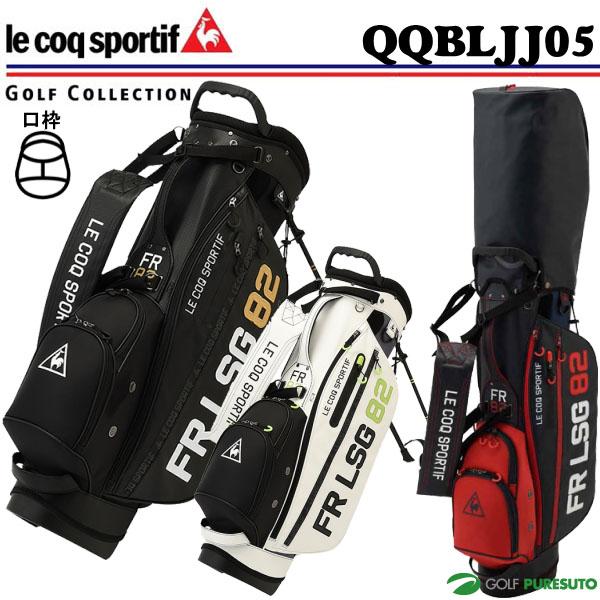 【即納!】ルコック ゴルフ キャディバッグ 9.5型 QQBLJJ05 軽量 スタンド式[送料無料]【あす楽対応】