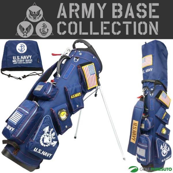 【即納!】アーミーベースコレクション 9型 キャディバッグ U.S NAVY スタンドバッグ ABC-018SB アイアンカバー付き ネイビー [ARMY BASE COLLECTION ABC018SB][送料無料]【あす楽対応】
