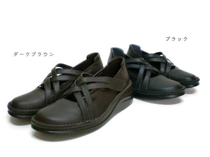 s-queens | Rakuten Global Market: Leather クロスベルトカジュアル shoes! made in Japan * out of stock please contact us.