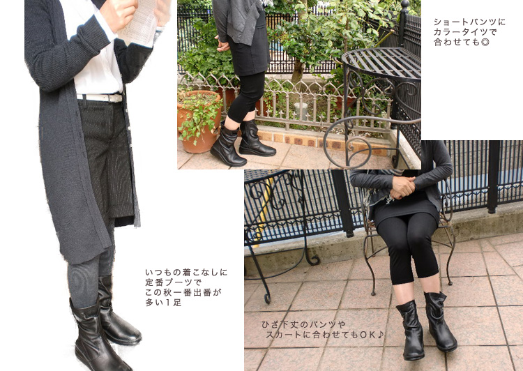 Leather rumpled lectin boots 3 ☆ made in Japan * out of stock please contact us.