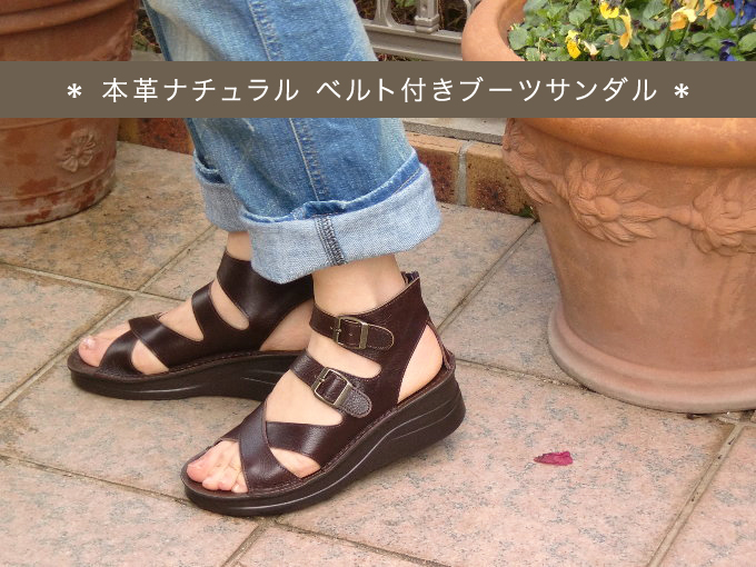 ナチュラルグラディエーター Sandals ( ブーサン ) ★ easy fluffy belted ♪ version of new materials, new colors! Leather ☆ made in Japan * out of stock please contact us.