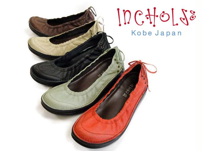 【INCHOLJE-インコルジェ-】【2014春モデル】バックリボンバレエシューズパンプス☆本革☆日本製☆No.8394(*印のカラーは在庫限り)