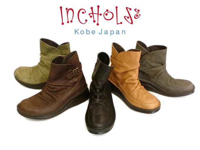 【INCHOLJE-インコルジェ-】本革バックベルトカジュアルショートブーツ☆本革☆日本製☆No.8404※新型コロナの影響により材料供給に遅延が生じているため、通常より納品が遅れる場合があります。