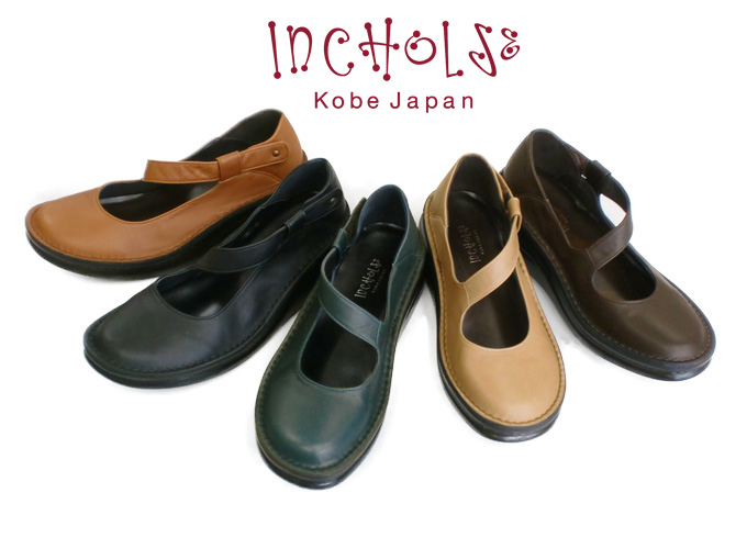 s-queens   Rakuten Global Market: Pretty feet for directing ☆ tilted strap ☆ Japan leather (* mark color is discontinued)