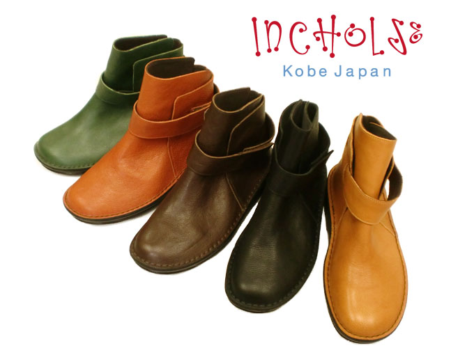 s-queens | Rakuten Global Market: ☆ No. 8561 made in bell Ted flat bootie ☆ genuine leather ☆ Japan