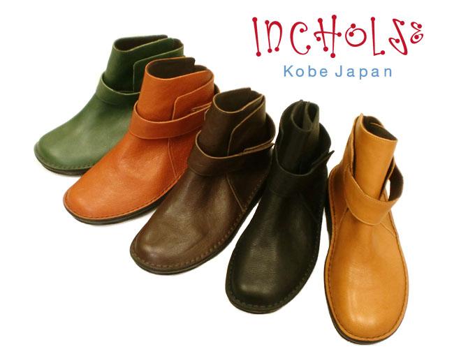s-queens | Rakuten Global Market: ☆ No. 8561 made in bell Ted flat bootie ☆ genuine leather ☆ Japan