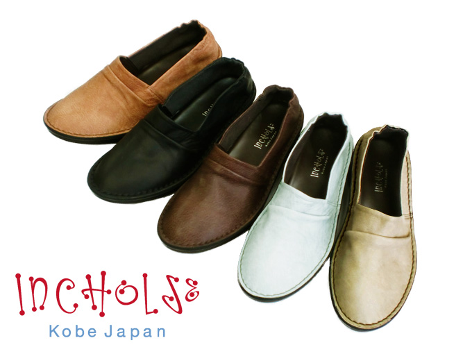 s-queens | Rakuten Global Market: Is light with tender leather; wear it, and is made in feeling ☆ genuine leather flat slip-on shoes ☆ Japan