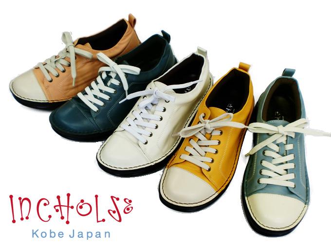 数量限定アウトレット最安価格 SALENEW大人気! 送料無料 神戸の工場から直送 足に優しい靴 INCHOLJE 通常より納品が遅れる場合があります 春カラーで足取り軽やか☆スポーティースニーカー☆No.8480☆本革☆日本製※新型コロナの影響により材料供給に遅延が生じているため -インコルジェ- INCHOLJE-インコルジェ-