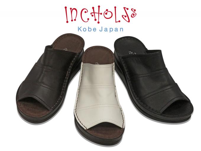 送料無料 神戸の工場から直送 最新号掲載アイテム 足に優しい靴 INCHOLJE -インコルジェ- No.4141☆オープントゥミュール☆本革☆日本製※新型コロナの影響により材料供給に遅延が生じているため 通常より納品が遅れる場合があります 2020夏モデル オンラインショッピング INCHOLJE-インコルジェ-