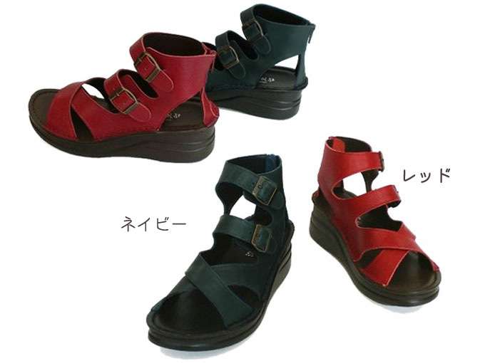 ナチュラルグラディエーター Sandals ( ブーサン ) ★ easy fluffy belted ♪ version of new materials, new colors! Leather ☆ made in Japan * out of stock please contact us.