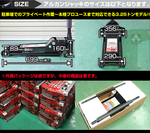 [financial statements SALE] hydraulic jack oil pressure garage jack floor  jack low Dan made of alkane jack garage jack 3 25 tons black arcan 3 25t  low