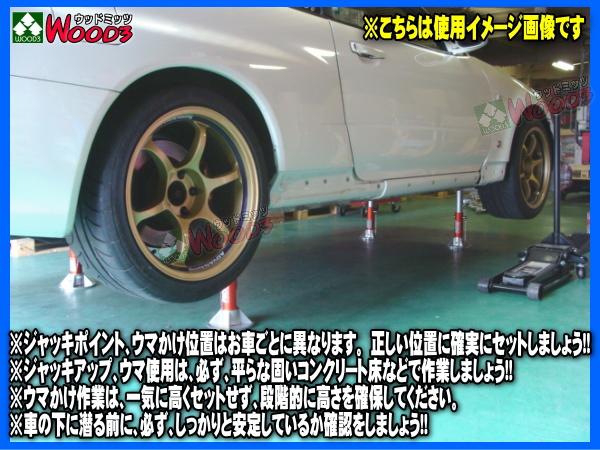■ 出售便宜 ■ 4 号 (单数) 3 t 铝杰克站 4 ウマジャッキ 马 リジッ 卡车
