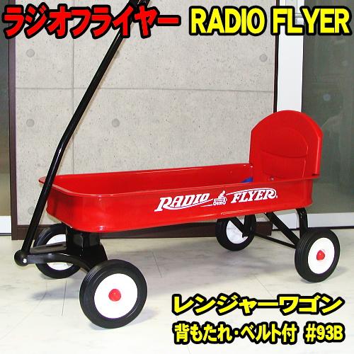 Radio Flyer 93b Ranger Wagon