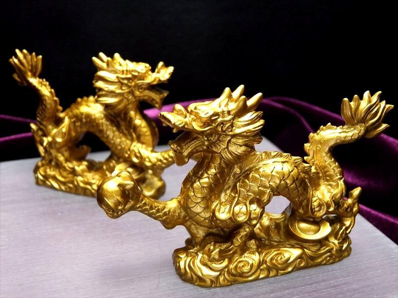 元宝 ドラゴンボール S 販売実績No.1 迫力満点 金龍モチーフ 玉持ち龍神 置物 ドラゴン 高さ約60mm 全長約100mm 商品 ディスプレイに