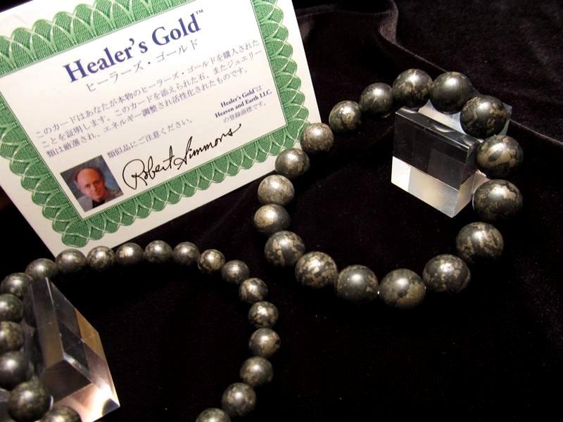 ●【ヒーラーズ ゴールドブレスレット アゾゼオ】 8-8.5ミリ×23珠【Azozeo Heale's Gold】ヘブン&アース社直入 証明書付き