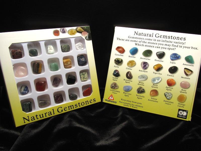 大人気 初売り 天然石タンブル20種セット Natural 天然石タンブル20種入り タンブルセット 激安格安割引情報満載 Gemstones