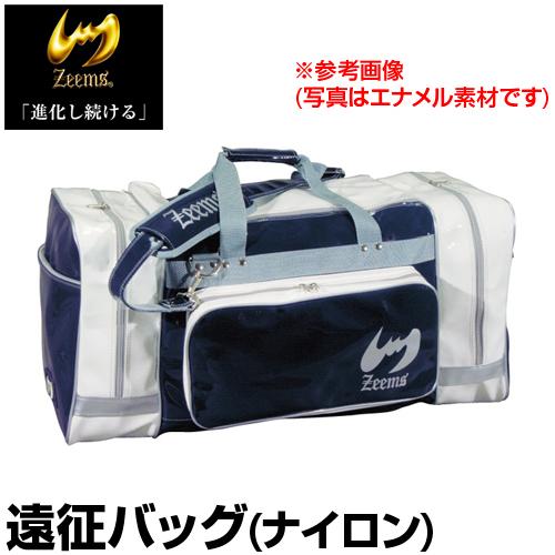 【Zeems】 ジームス 遠征バッグ【ナイロン】 スポーツバッグ ナイロンバッグ ショルダー 野球