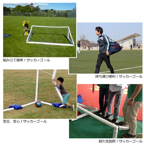 即使裝配供空氣球門媒介空氣式足球球門小遊戲室內使用的訓練,簡單的安全地特殊化的新的球門碰也安心專利取得濟安心的1年保證足球/室內五人足球學校/體育館/運動場/芝
