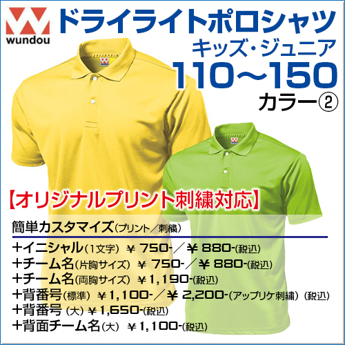 dc0edc37 Sanshin sports: Ideal for golf, tennis and other sports apparel ...