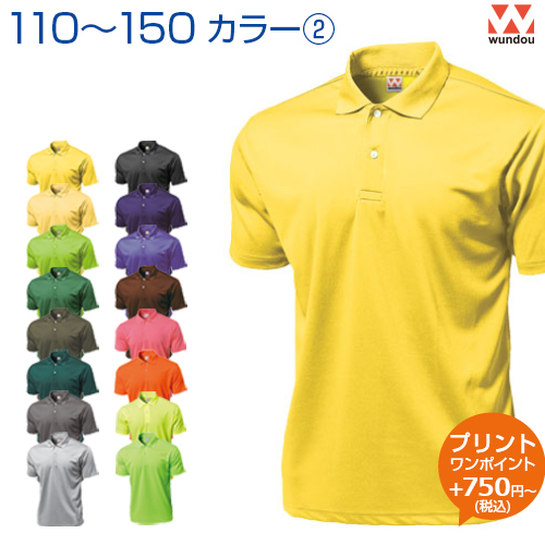 46d84e0a Ideal for golf, tennis and other sports apparel! Light dry light polo shirt  short ...