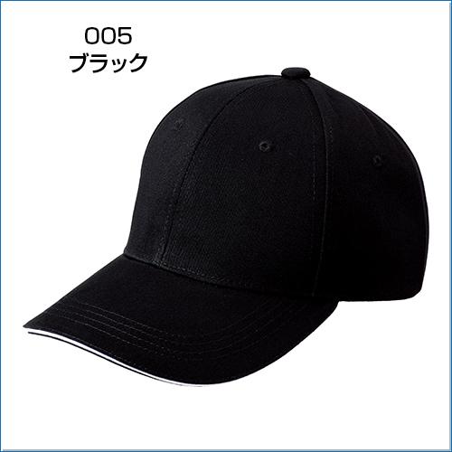 c5dd454748e Major Twill Cap Hat cotton 100% cotton twill plain simple baseball men s    women s